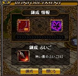 1502千鈴1