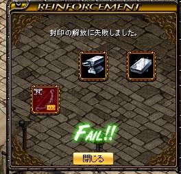 1502千鈴4