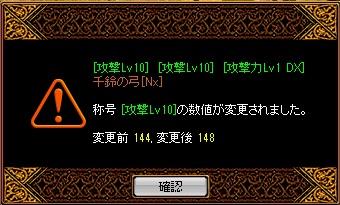 1502千鈴8