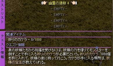 1502限界3