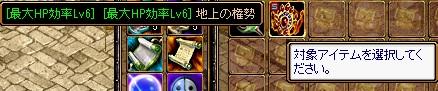1503権勢5