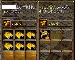 1503花乙女売り