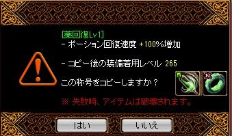1503指改良3