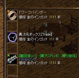 1503異次元1