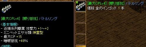 1503異次元2