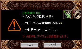 1503抽出①