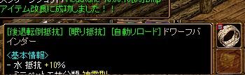 1503ドワーフ異4
