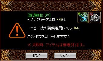 1503盾指3