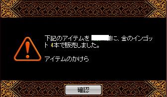 1503闘士③