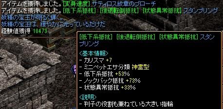 1504 3OP指18