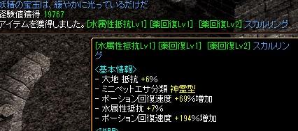 1504w薬指45
