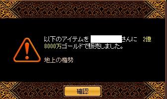 1504権勢