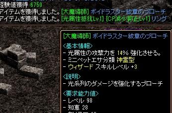 1504大魔導士①130