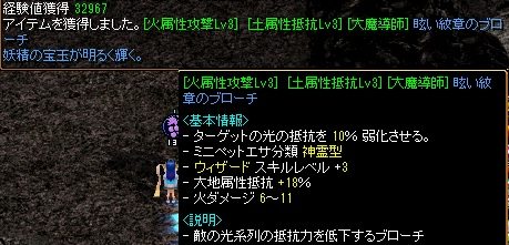 1504大魔導士②