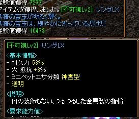 1504透明②15