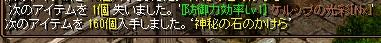 150419けるっぷ