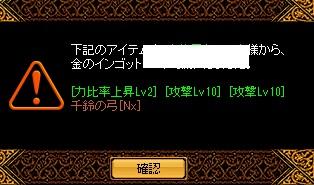 1505千鈴1