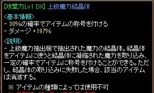 1505千鈴①