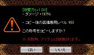1505千鈴2