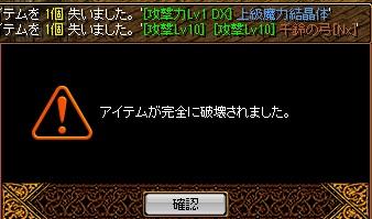 1505千鈴3