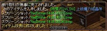 1505千鈴5-1