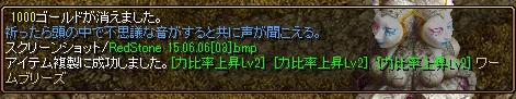 1506bis鏡3