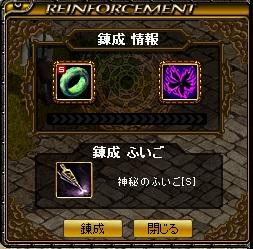 1506bis鏡4