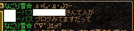 1506読者さん