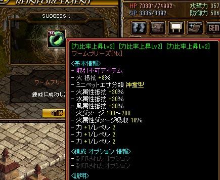 1506bis鏡5