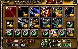 1506Gv装備