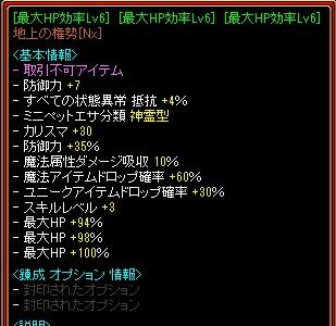 1506権勢