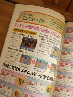 FF5PremierBook04.jpg