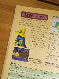 FF5PremierBook05.jpg