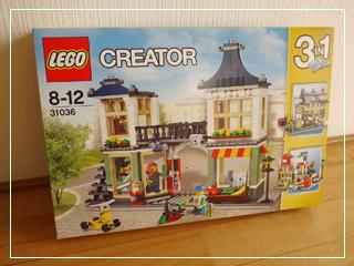 LEGOToyAndGroceryShop01.jpg
