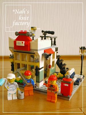 LEGOToyAndGroceryShop31.jpg