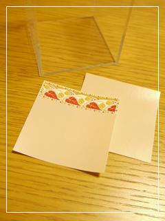minitureGift12-01.jpg