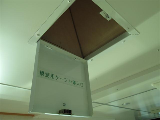 観測ケーブル導入口(操舵室)
