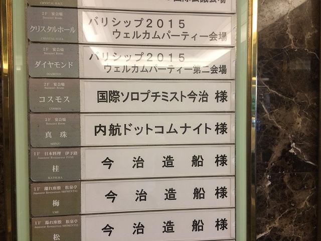 IMG_5426_201505250719586f6.jpg