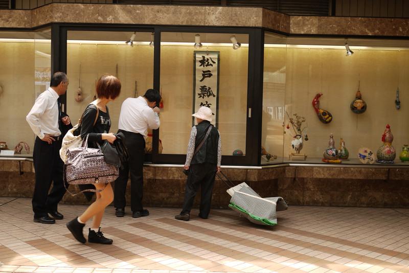 松戸瓢簞展示2