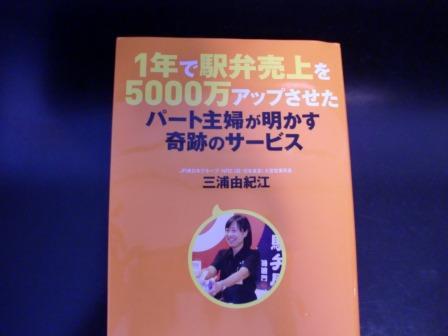 CIMG3526.jpg