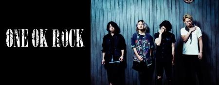 oneokrock.jpg