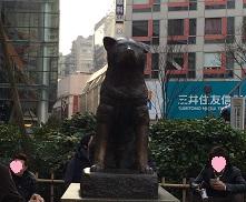20150315hachiko.jpg