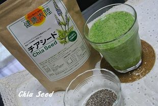 chiaseed201505.jpg