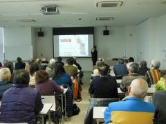 三重県総合博物館で発表
