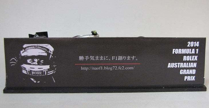 MP4-29 KM 8