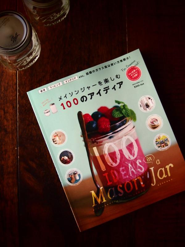 book2015122-1.jpg