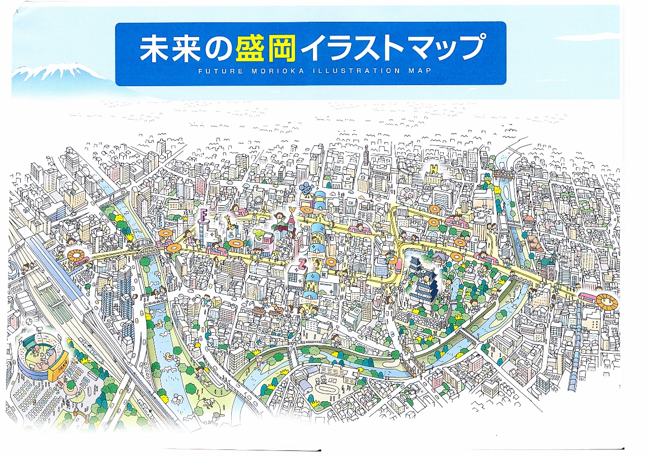 Morioka future map_edited-1 (1280x904)