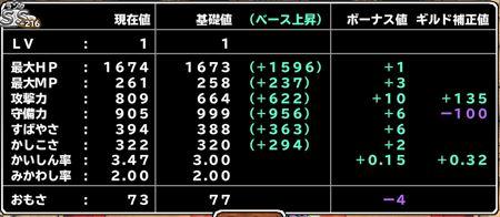 キャプチャ 7 29 mp11-a