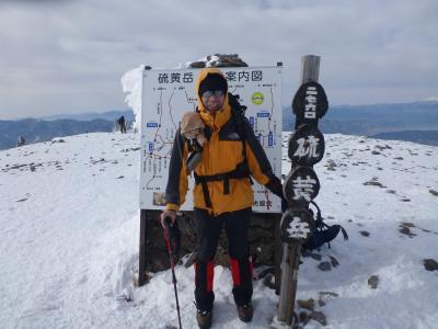 硫黄岳と私(3)