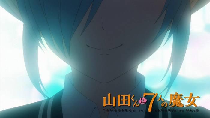 山田くん 08話13
